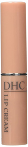 Best Dark Lips Cream