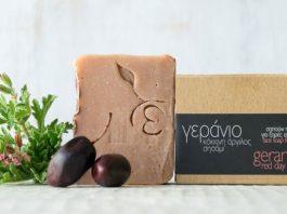 best soap for dry skin in winter